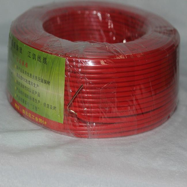 BV-1.5 红色漏铜
