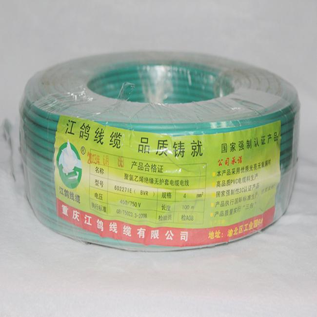 重庆电线电缆厂:BVR- 4 绿